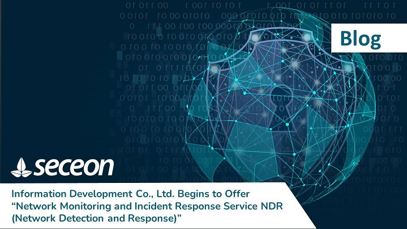 """Information Development Co., Ltd. Begins to Offer """"Network Monitoring and Incident Response Service NDR (Network Detection and Response)"""""""